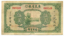 China Kwangtung Provincial Bank Local Currency 5 Dollars 1936 VF #S2443