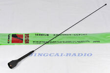 M-150 VHF 136-174MHz Antenna PL259 for Car Mobile Radio Yaesu ICOM KENWOOD