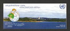 BELARUS-MNH BOOKLET-ECOTURISM-TURISM-2002.