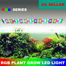 Chihiros RGB Full Spectrum Series Aquarium Fish Tank Plant Grow LED Light US SEL