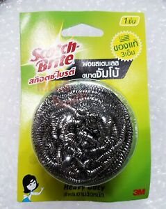 3M Scotch-Brite Stainless Steel Scouring Pad Jumbo Spiral for Heavy Duty 1 piece