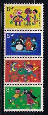 China  1989  Sc # B10A  Strip of 4  MNH   (40641)