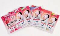 KAO JAPAN MEGURISM STEAM WARMING EYE MASK ( ROSE ) 3PCS