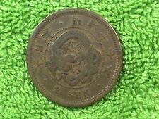 Japon 2 Sen 1884 (17)