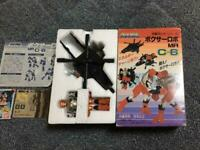 BANDAI Machine Robo Boxer Robo 1986 Vintage Toy from JAPAN