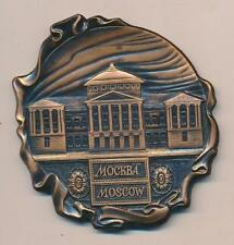 Russian-art-medal-Moscow-Ostankino-Palace-1791-1798 / N121