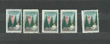 TURKEY EUROPE  COLLECTION RED CRESCENT UNLISTED SET MH STAMPS  LOT (TUR 67 C)