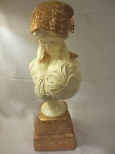 1973 JARU GOLD AND CREAME PLASTER MOTHER AND CHILD BUST SCULPTURE