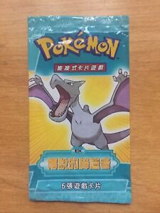 Pokemon EX Legend Maker Booster Pack Empty Chinese