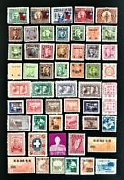 CHINA ROC Early Stamp Collection of 54 Stamps MNH/MH
