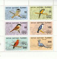 Vögel postfrisch 461