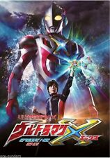 Ultraman X  (Vol: 1 - 22 End) with English Subtitles