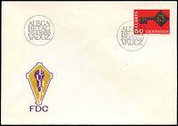 Liechtenstein 1968 Europa  FDC First Day Cover #C16560