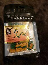 Nanoblock Dragon Building Kit 130 Pcs NBC.044