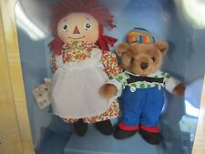 RAGGEDY ANN DOLL LITTLE BROWN BEAR PLUSH  NEW IN BOX STORYBOOK FRIENDS APPLAUSE