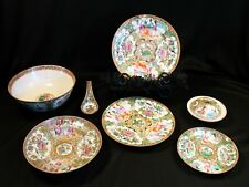Antique Chinese Porcelain Famille Rose Medallion Porcelain Mix Set