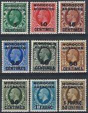 1935-37 Morocco Agencies french MH SG n. 216/24