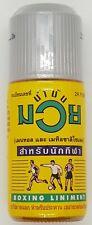 Namman Muay Thai Sport KhickBoxing Oil Muscular Pain massage 120 Cc.