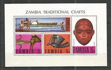 Zambie 1970 métiers traditionnels M/Feuille SG, MS160 U/M N/H Lot 906 A