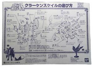 Saint Seiya Kraken manual new