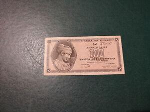 Greece banknote  100000000000 Drachmai 1944 !!!!!!!!