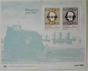 VINTAGE CLASSICS - Madeira 1980 First Issue - Souvenir Sheet - MNH