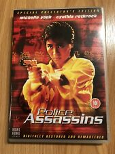 Police Assassins - Action Movie Collector's Ed Michelle Yeoh Cynthia Rothrock