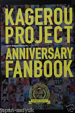JAPAN Kagerou Project (Kagerou Days) Anniversary Fan Book
