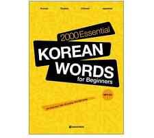 2000 Essential Korean Words for Beginners Korean Book Language for Beginners