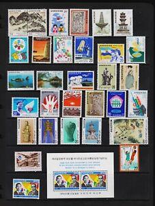 Korea - 31 stamps, 9 souvenir sheets, cat. $ 43.10