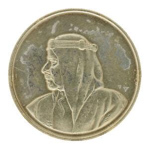 Bahrain - Silver 500 Fils Coin - 'Isa Town' - 1968 - AU