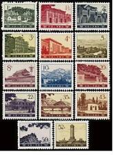 China 1974 R16 Definitive stamps Revolutionary Sites