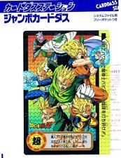 Carddass Hondan N° 174 Carte dragon ball z JAPAN 1994 Prism