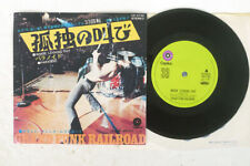 GRAND FUNK RAILROAD INSIDE LOOKING OUT CAPITOL CR-2749 Japan VINYL 7