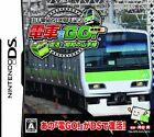 Used Nintendo DS Densha de Go! Tokubetsu-hen Japan Import (Free Shipping)