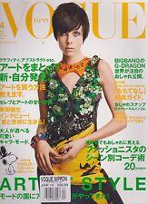 VOGUE JAPAN MAGAZINE #176 APRIL 2014, ART OF STYLE.