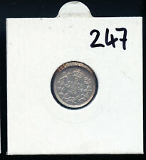 1916 Canada Small 5 Cent Silver EF45 or better DCD155