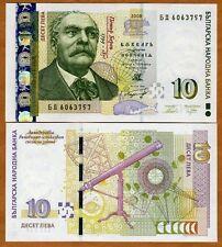 Bulgaria, 10 Lev, 2008, Pick 117 (117b), UNC --> holographic strip