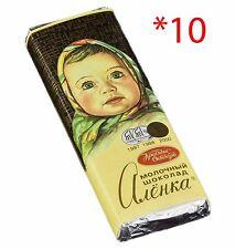 """Alyonka"" 10 pcs * 20g. Russian Milk Chocolate. Candy Sweets Bars"