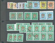 ÉMIRATS ARABES UNIS 1982 Crest Dupliqué gamme de 35 utilisé