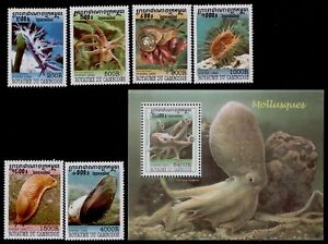 Cambodia 1839-45 MNH Molluscs, Octopus