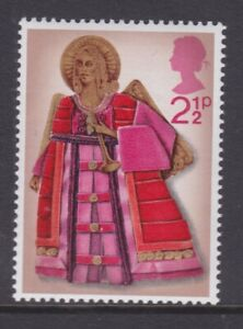 GB STAMPS 2 1/2p XMAS ANGEL MISSING PHOSPHOR VERY RARE ERROR COLLECTION