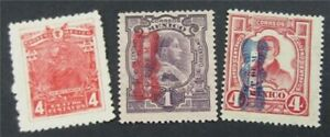 nystamps Mexico Stamp # 509A//520 Mint OG H/NH       S17x764