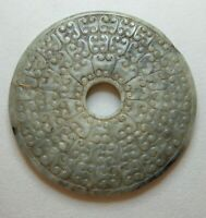 OLD CHINESE CARVED JADE BI DISC SCULPTURE PENDANT
