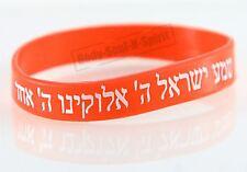 Lote de 1 Pulseras SHEMA ISRAEL NARANJA Kabbalah judía hebrea de goma