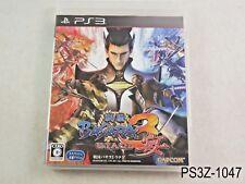 Sengoku Basara 3 Utage Japanese Import Playstation 3 PS3 Japan JP US Seller A
