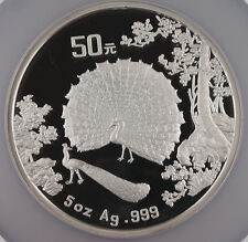 1993 China 50 Yuan 5 Oz 999 Silver Two Peacock Proof Coin PF68 UC NGC Very Rare