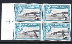 Gilbert & Ellice Is.1939-55 1/-Turquoise-blue in Block of 4 SG 51a MNH Cat £84