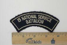 AUSTRALIAN ARMY Shoulder PATCH Post WW2 Vintage 15 NATIONAL SERVICE BATTALION