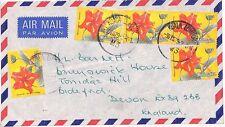 UU222 FLOWERS Cover 1979 Malaysia ORCHIDS Franking Air Mail {samwells-covers}